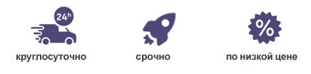 Доставка от Цветыш.рф
